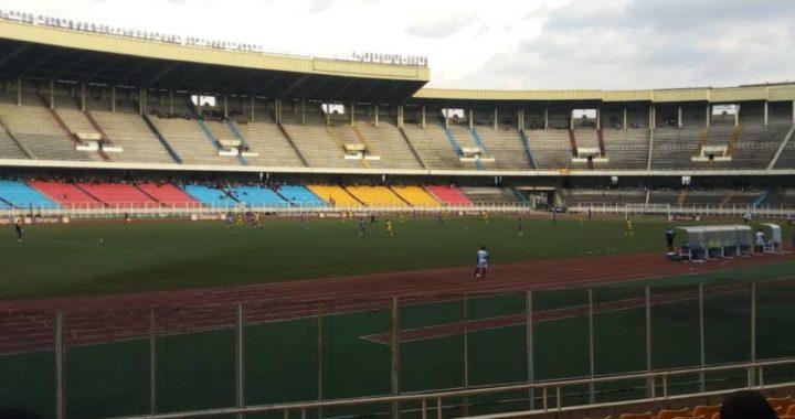 Le stade des Martyrs momentenément fermé
