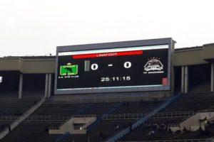 VL1 : Triste nul dans le Classico congolais !